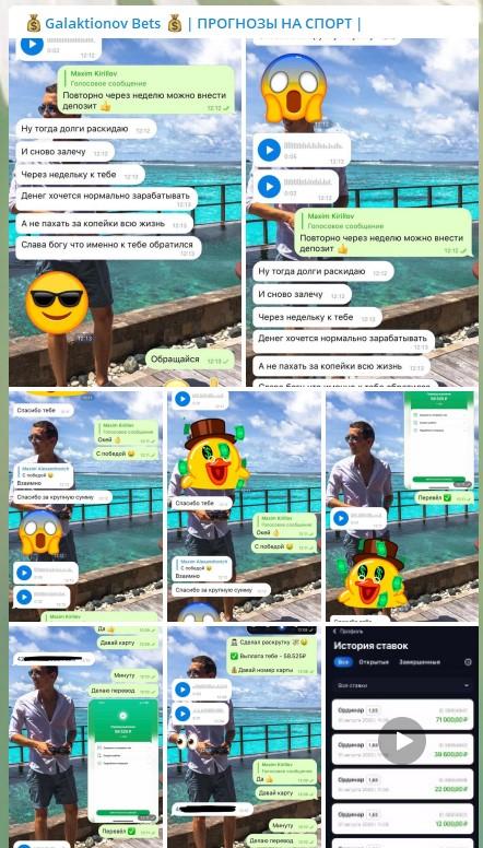 Скриншоты отзывов