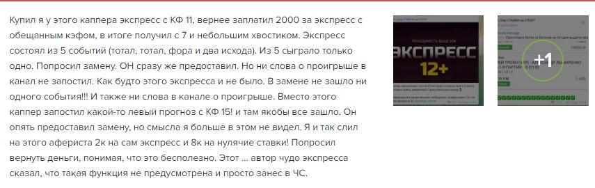 Рейтинг букмекерских контор от объединяет лучших букмекеров Украины.Это обязательный ресурс для всех, кто делает ставки на спорт.Лучшие бонусы, высокие коэффициенты, фрибеты и самые надежные конторы для.