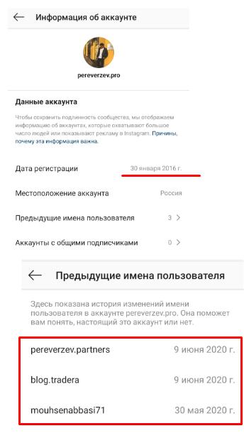 Аккаунт создан в 2016 г
