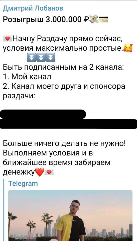 В группе Дмитрия Лобанова часто проводятся различные розыгрыши