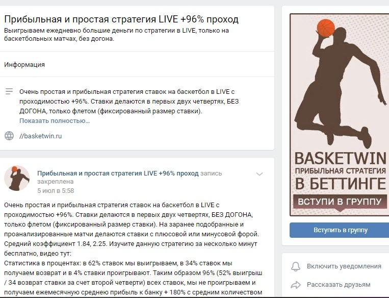 Есть адрес личной страницы администратора Ирины Власовой во «ВКонтакте»