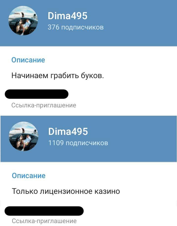 Количество каналов Дмитрия Лобанова