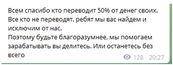 Некоторые сообщения наводят на мысль, что обманывают и Зиновьева