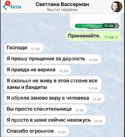 Отзывы о «Маме в декрете»