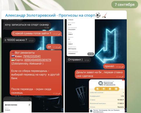 Отзывы об Александре Золоторевском