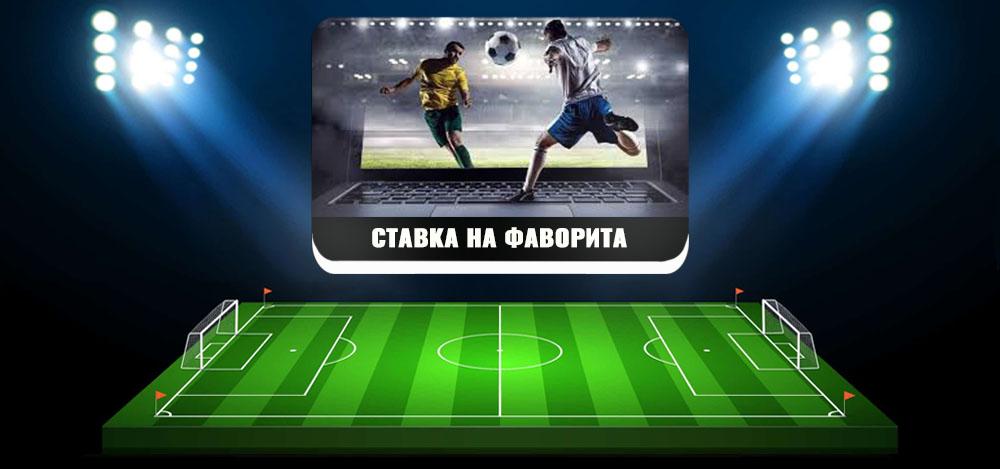 ⭐⭐⭐⭐⭐ Стратегии ставок на спорт с небольшим риском, лучшие и платные стратегии ставок.