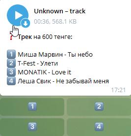 угадай музыку телеграмм отзывы казахстан