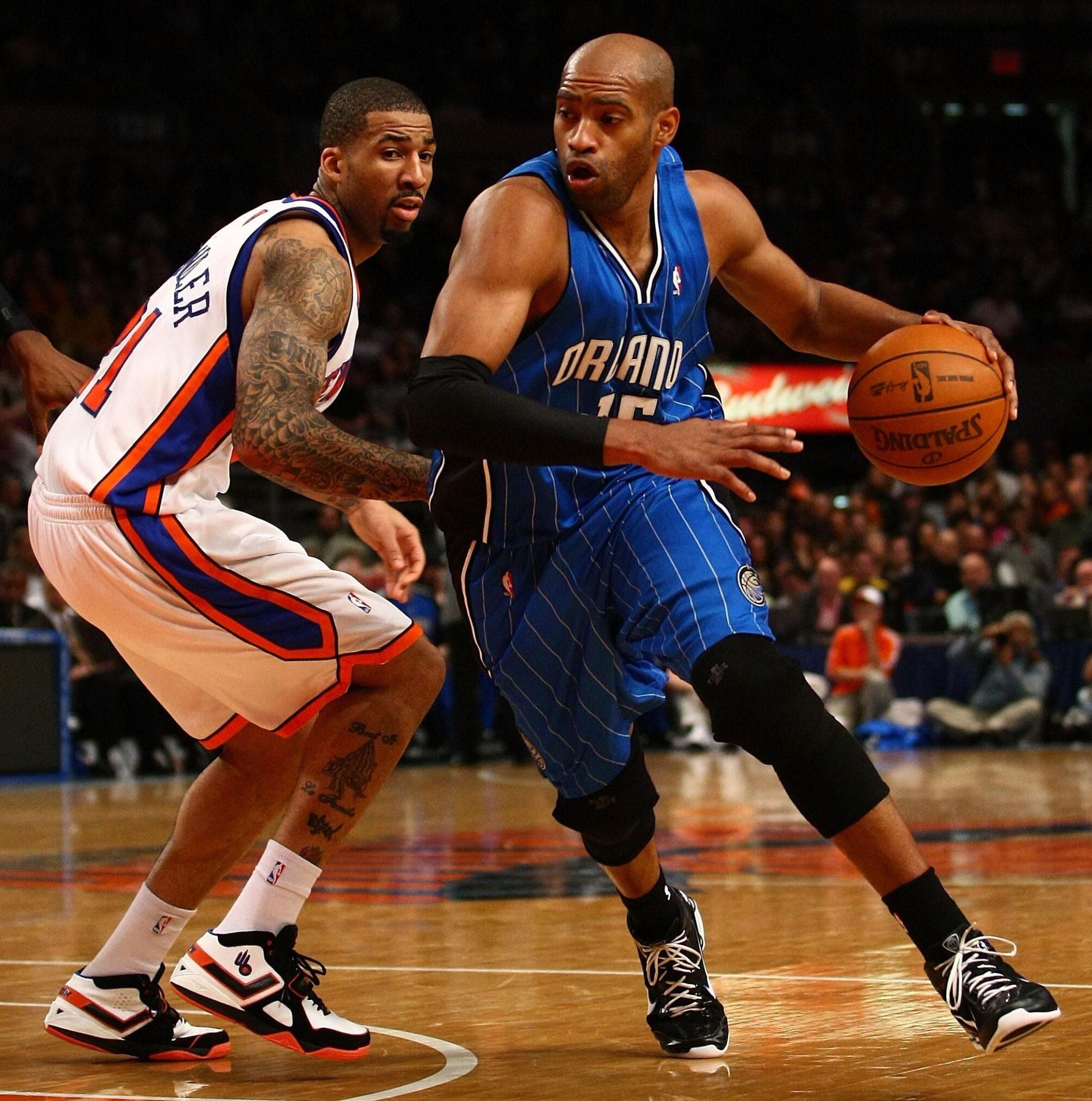 Виды фор в баскетболе
