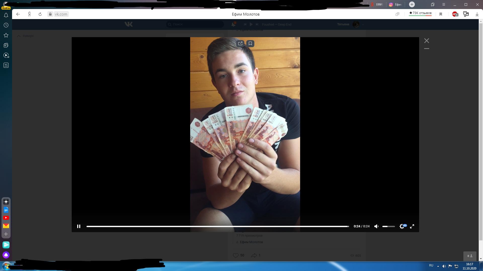 «ВКонтакте» периодически размещаются видеоролики