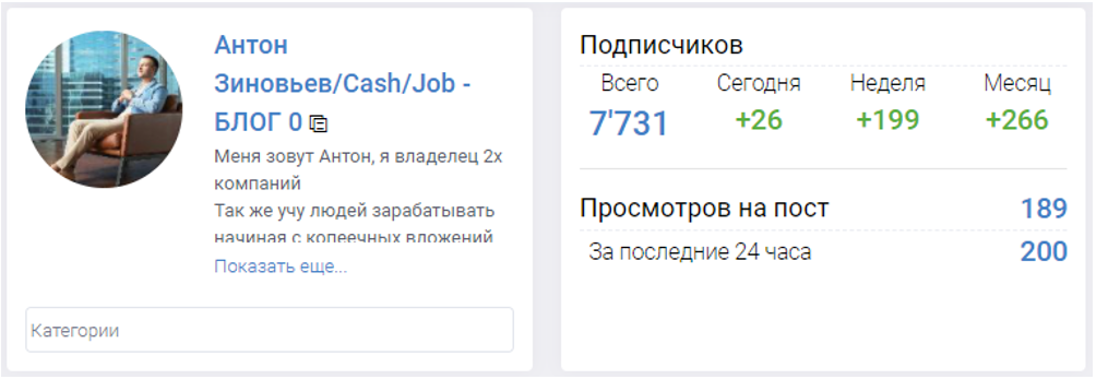 Желающих заработать достаточно