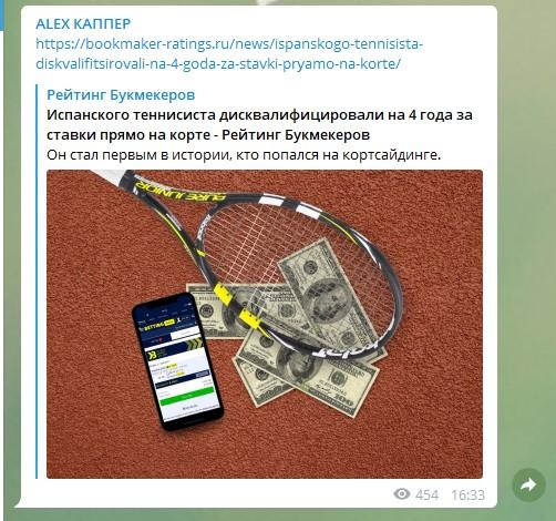 Алекс Каппер контент