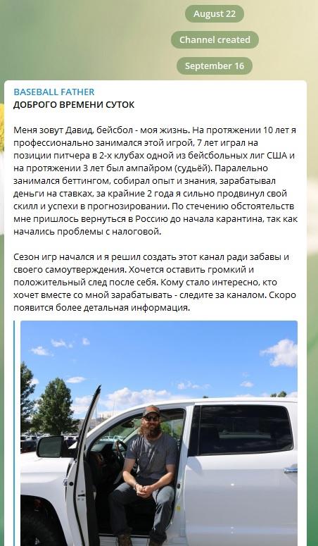 Автор проекта Давид Елизаров