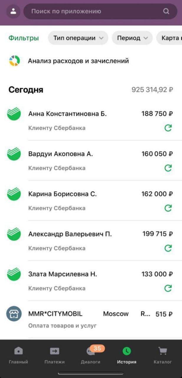 Чеки выплат