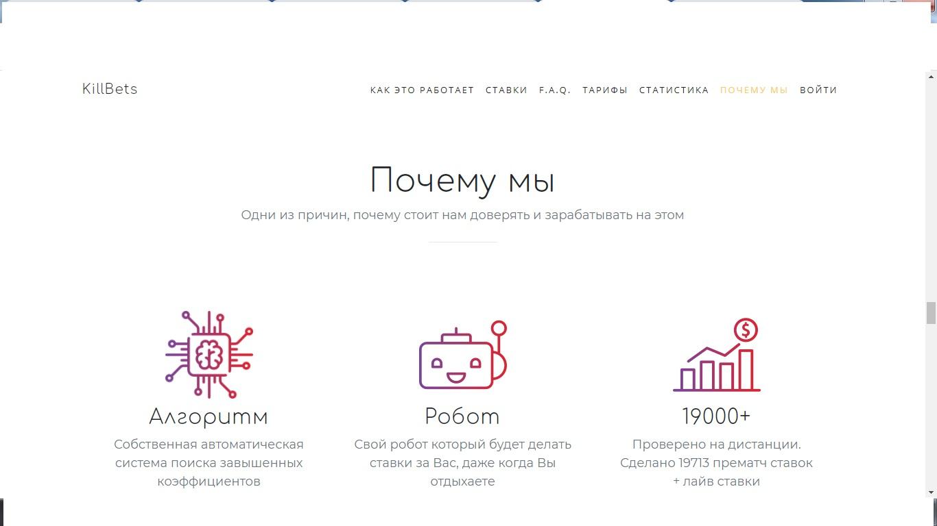Достоинства сайта