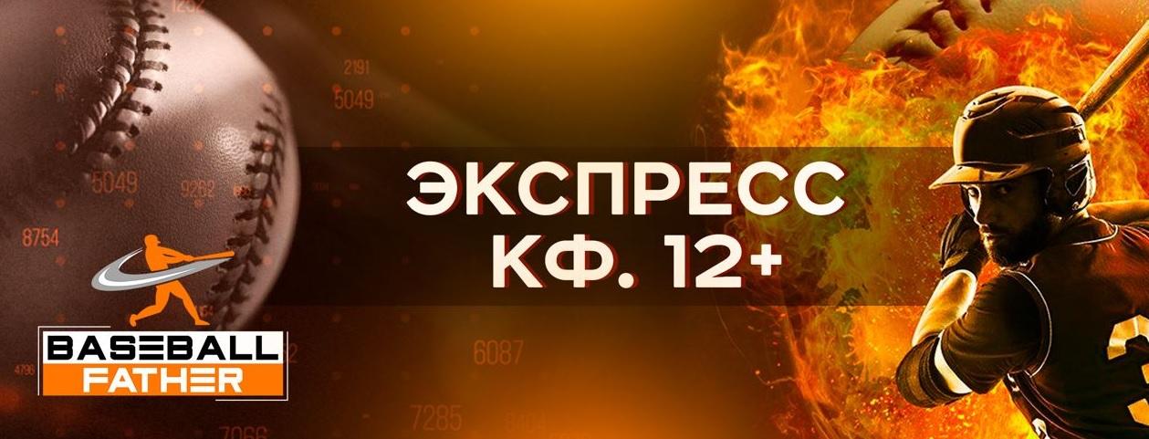 Елизаров предлагает экспрессы 12+