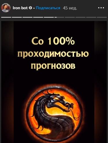 Гарантия проходимости 100%