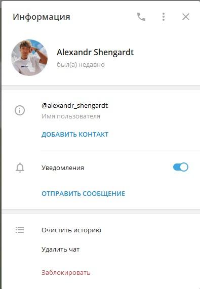 Капер Александр Елисеев