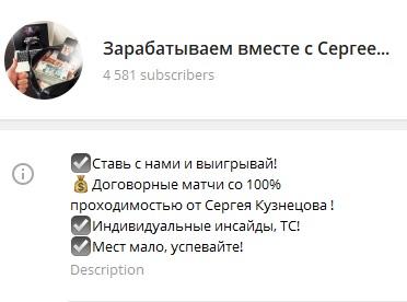 Количество подписчиков телеграм-канала превышает 4,5 тыс. человек