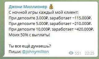 Минимальный депозит для старта — 3000 рублей