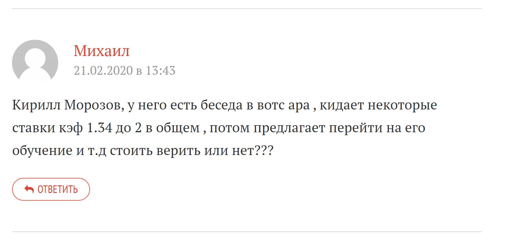 Мнение пользователей