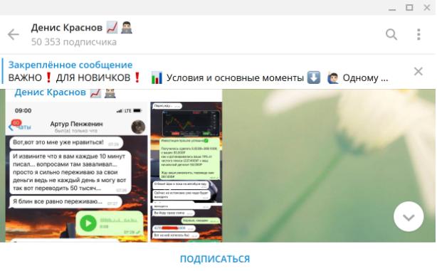Много скриншотов диалогов