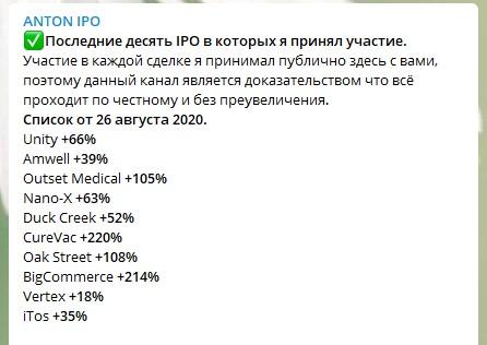 Размер дохода в середине 2020 года