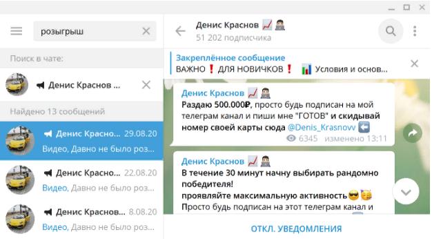 Создателем проекта является Денис Краснов