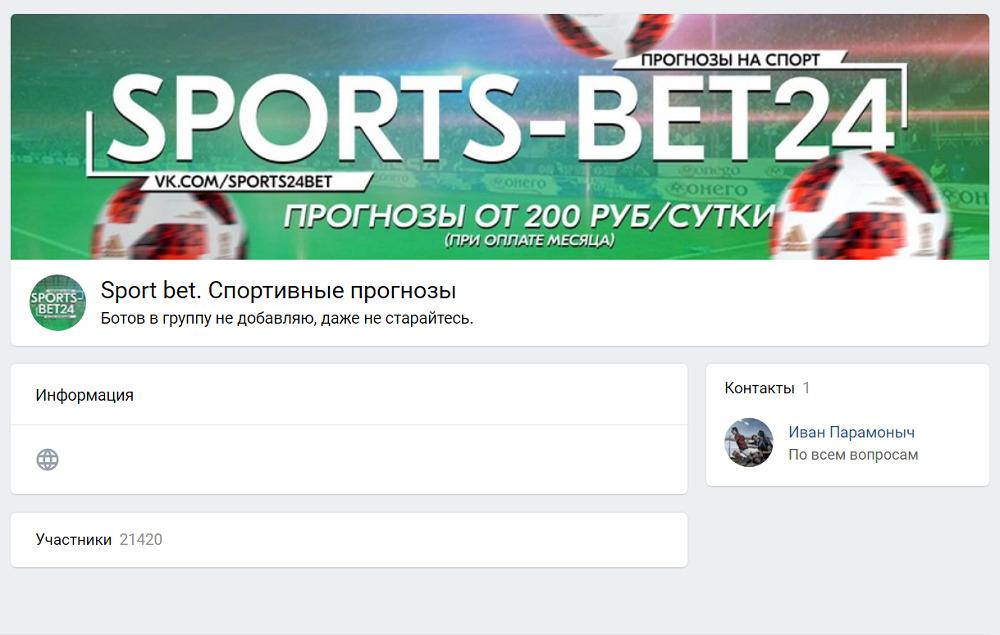 Sport bet