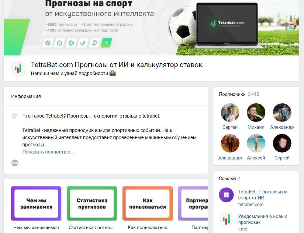 TetraBet.com