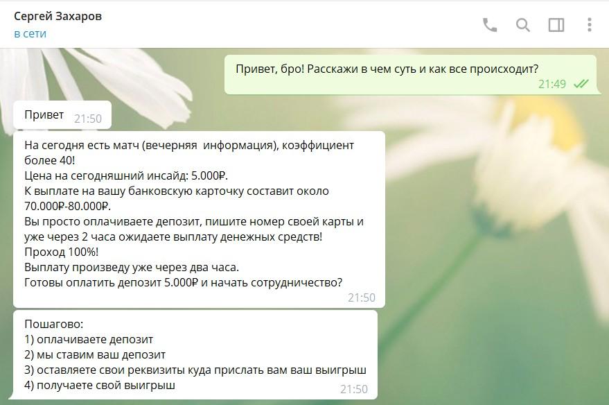 Цена составляет 5 тысяч рублей