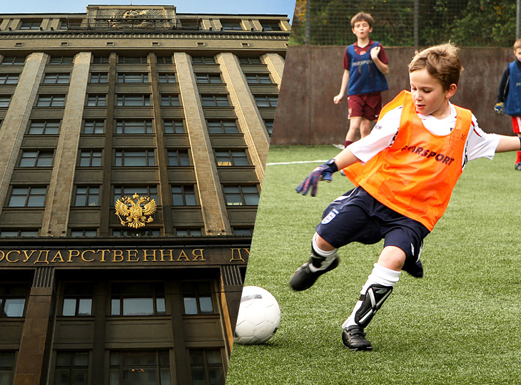 Запрет ставок на детско-юношеские соревнования