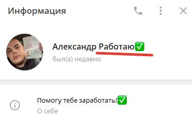 @AlexanderRazhivin