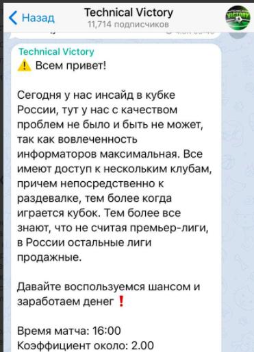 Админ группы регулярно публикует анонсы игр
