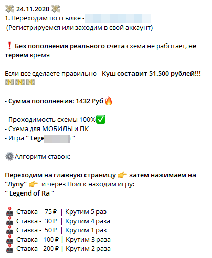 Алгоритм ставок Dmitriy Novikov