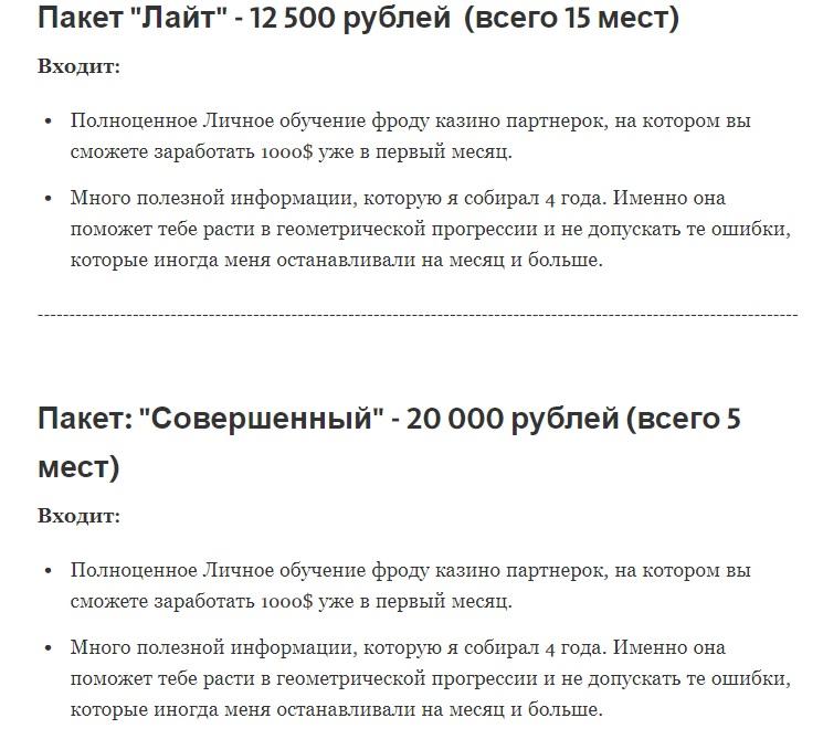 Автор проекта предоставляет два пакета