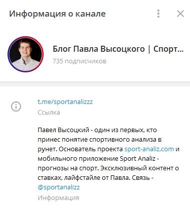 Автор ведет свой проект на телеграм-канале