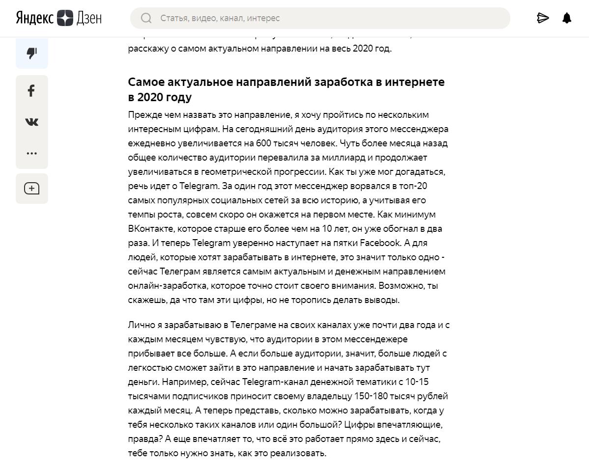 Еще один вариант из «Яндекса»