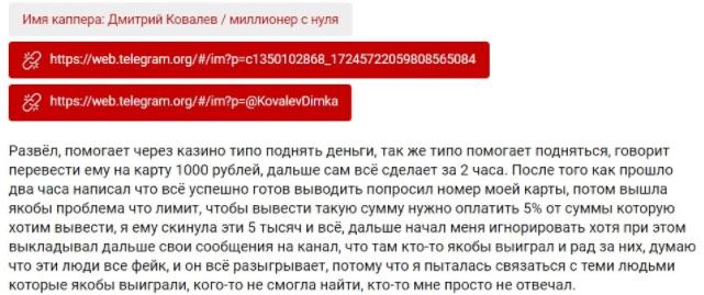 Комментарии о работе алгоритма телеграм-канала