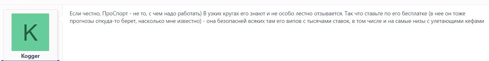 Комментарии подписчиков о деятельности канала