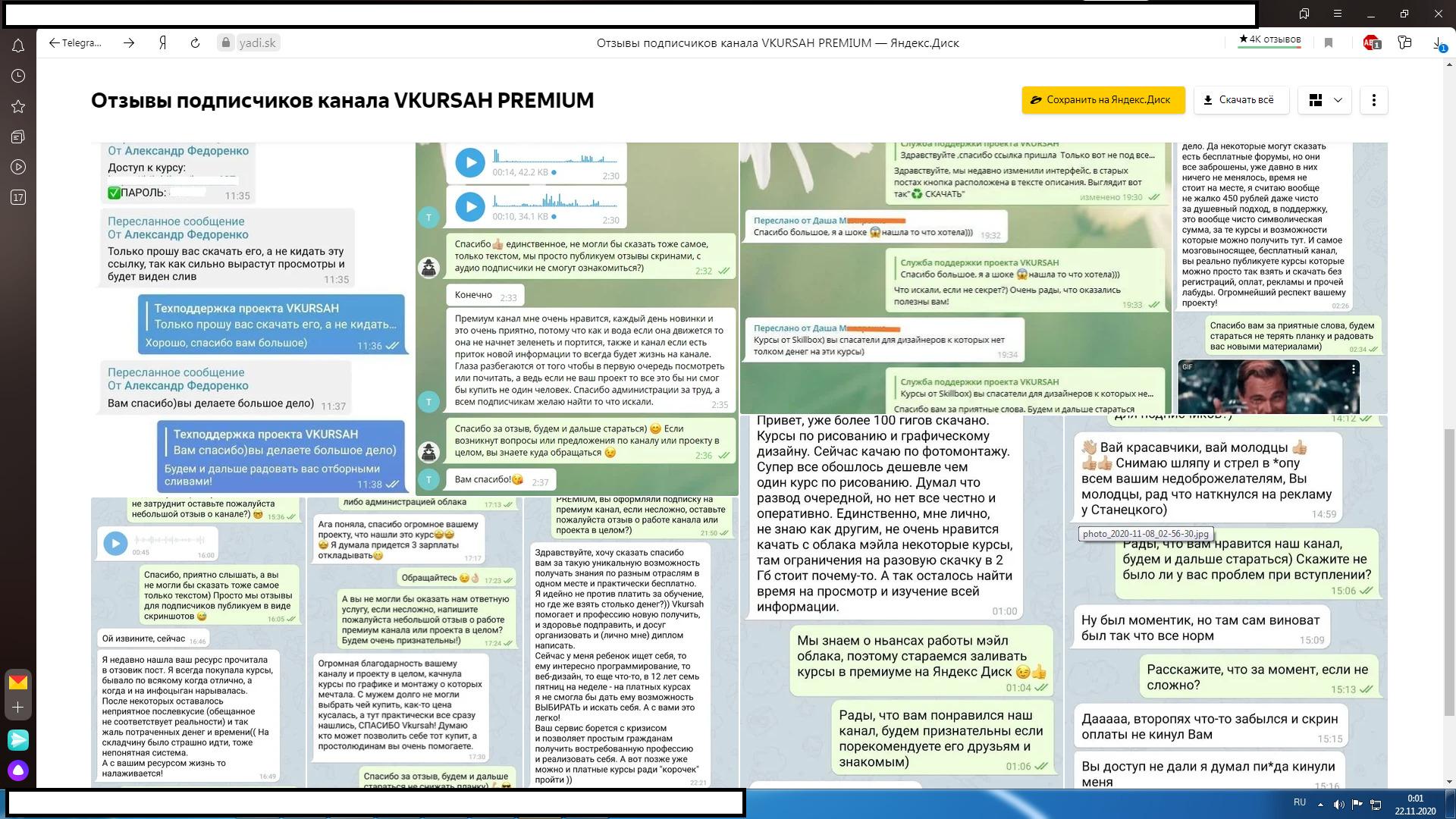 Отзывы о Vkurssah