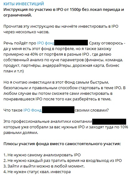 Проект Олега Факеева