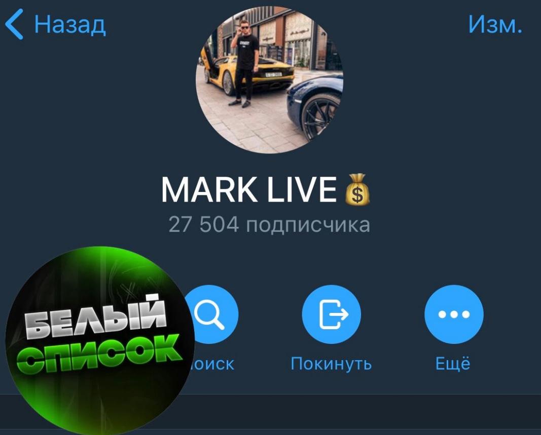 Проверка на BetPolice канала MARK LIVE недостоверная