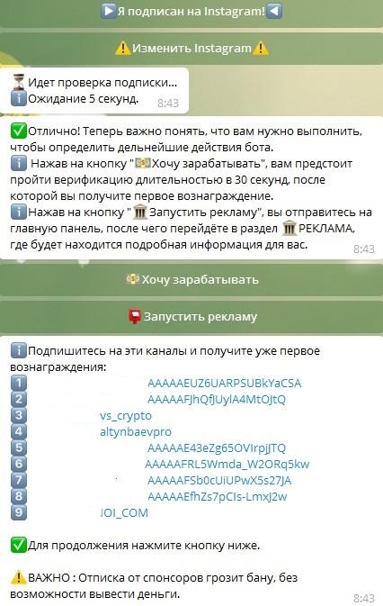 Пункты меню NANO COMPANY bot