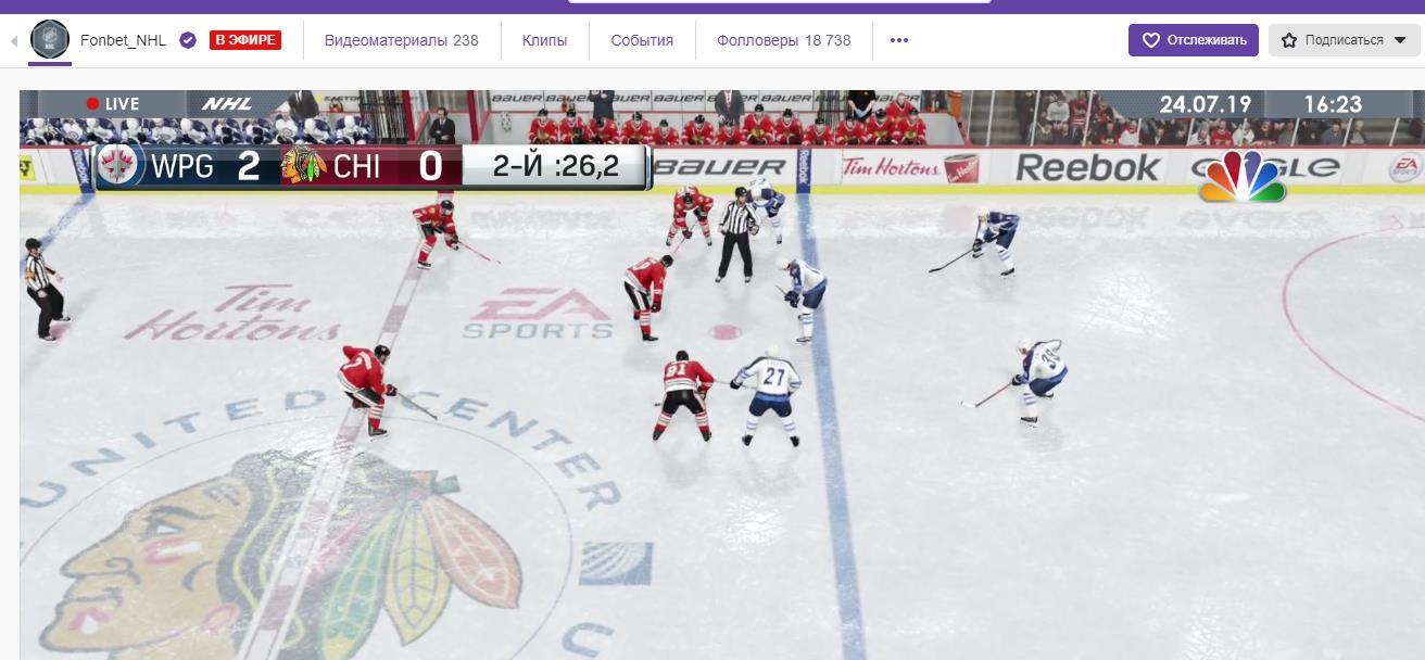 Стратегия live-ставок на хоккей