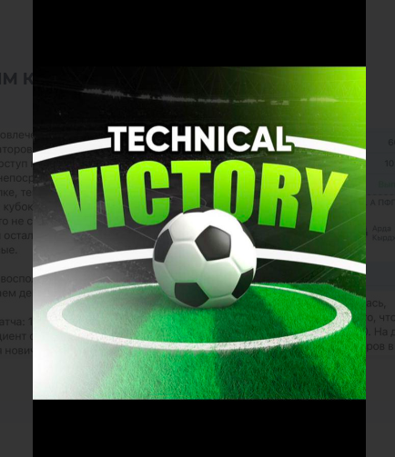 Телеграм-канал Technical Victory