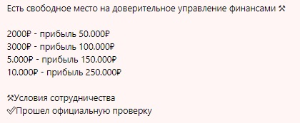 Увеличение банка