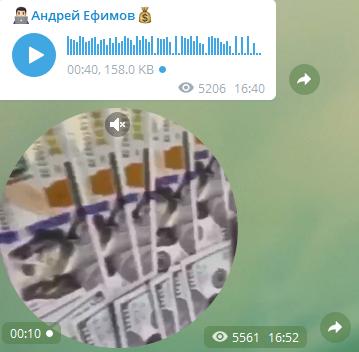 Видео пересчета крупных сумм