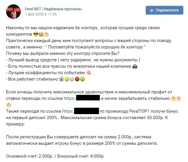 Андрей Маркин рекламирует БК