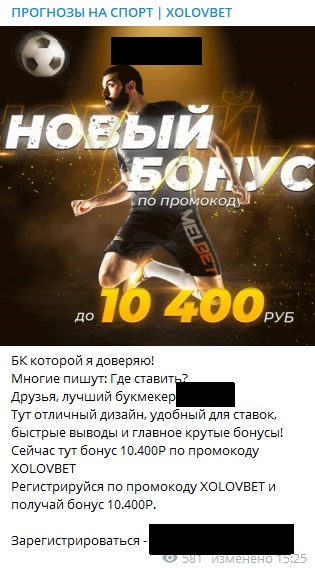 Информация о канале XOLOVBET