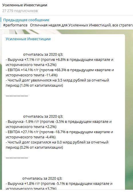Отчет о деятельности